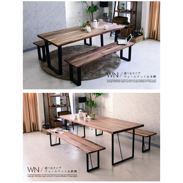 ダイニングテーブルセット 幅210 ウォールナット 無垢 木製 ダイニング3点セット|kagunomori|10