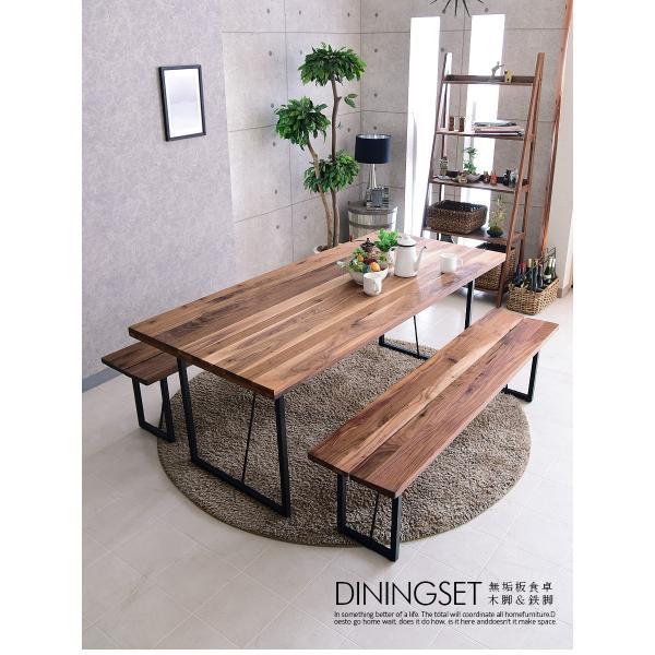 ダイニングテーブルセット 幅180 ウォールナット 無垢 木製 ダイニング3点セット|kagunomori|02