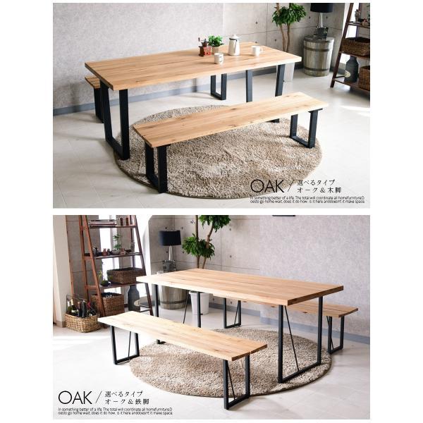 ダイニングテーブルセット 幅180 ウォールナット 無垢 木製 ダイニング3点セット|kagunomori|11