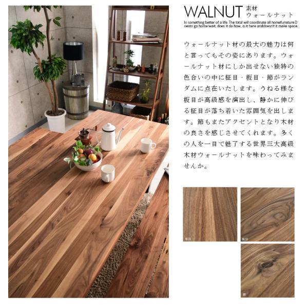 ダイニングテーブルセット 幅180 ウォールナット 無垢 木製 ダイニング3点セット|kagunomori|04