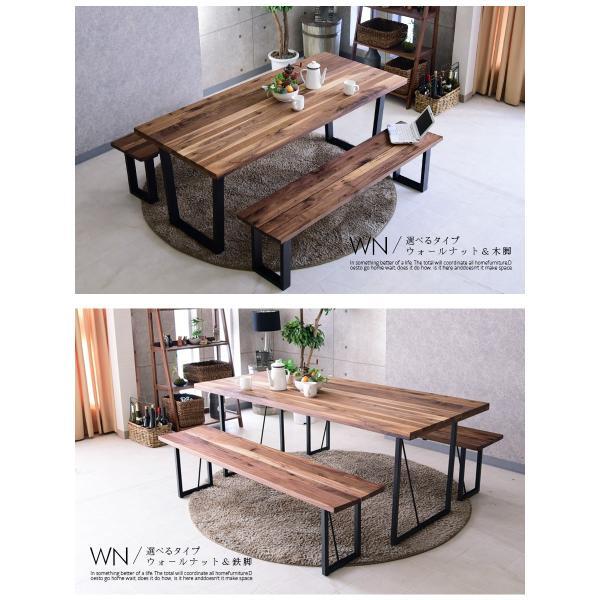 ダイニングテーブルセット 幅180 ウォールナット 無垢 木製 ダイニング3点セット|kagunomori|10