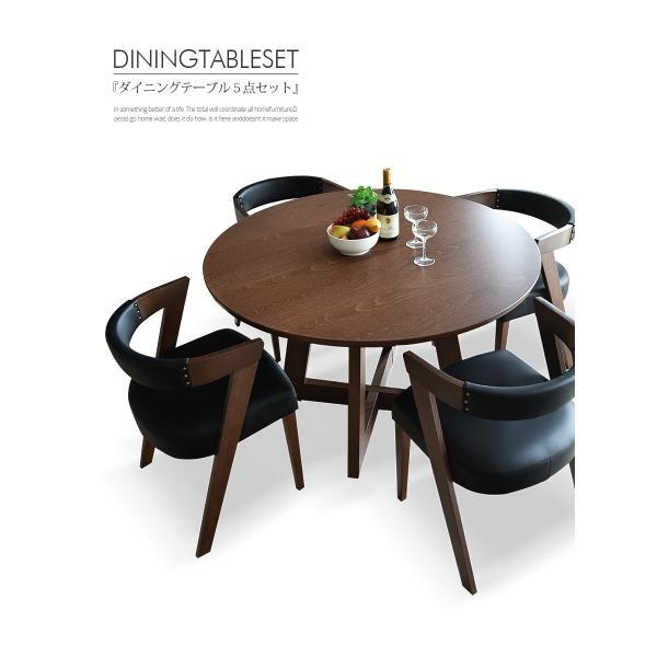 ダイニングセット 丸テーブル 4人用 幅120 円形 ブラウン 4人掛け|kagunomori|02