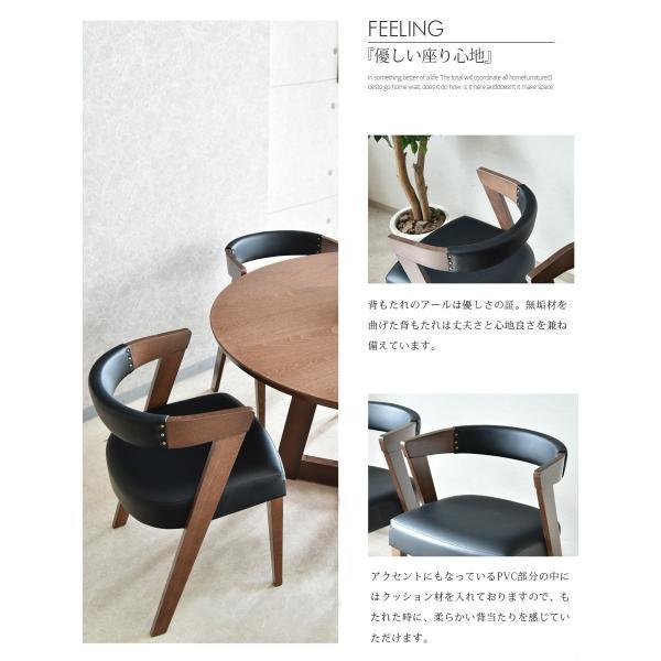 ダイニングセット 丸テーブル 4人用 幅120 円形 ブラウン 4人掛け|kagunomori|11