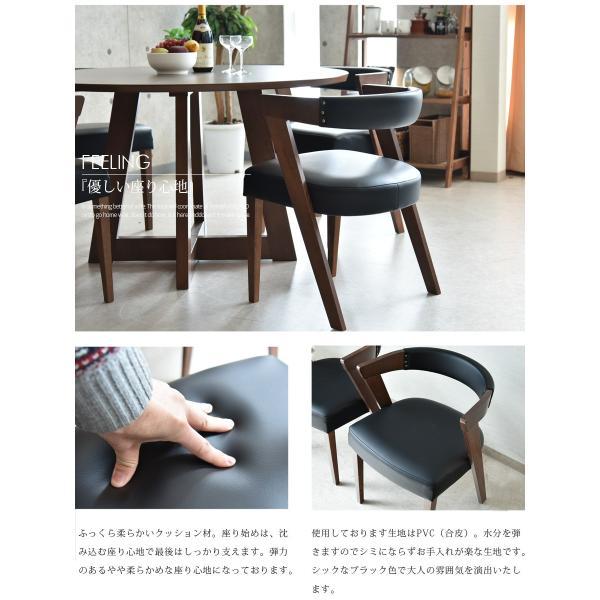 ダイニングセット 丸テーブル 4人用 幅120 円形 ブラウン 4人掛け|kagunomori|12