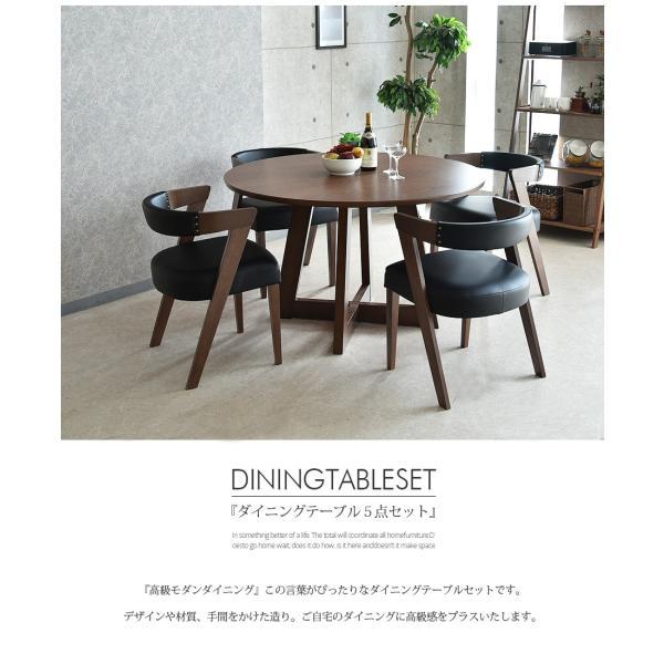 ダイニングセット 丸テーブル 4人用 幅120 円形 ブラウン 4人掛け|kagunomori|03