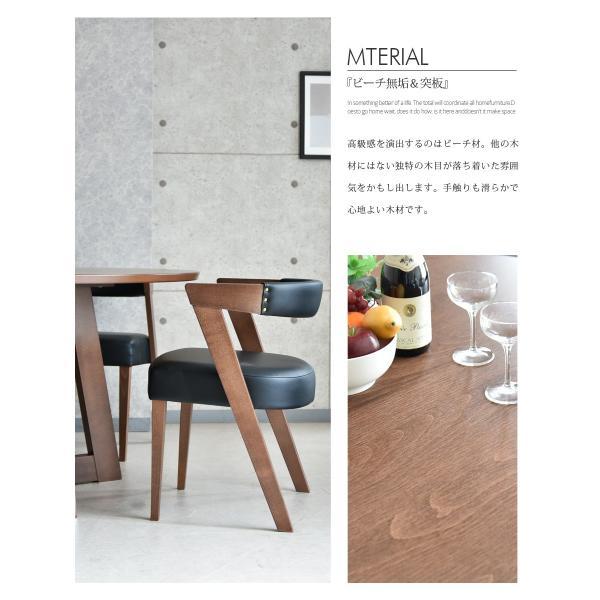 ダイニングセット 丸テーブル 4人用 幅120 円形 ブラウン 4人掛け|kagunomori|04