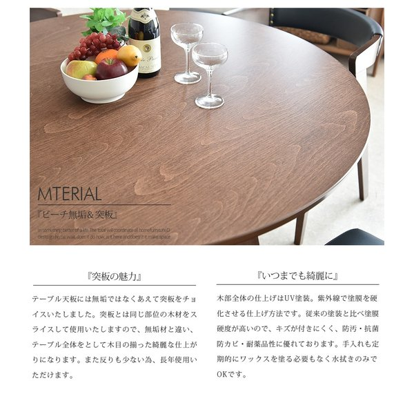 ダイニングセット 丸テーブル 4人用 幅120 円形 ブラウン 4人掛け|kagunomori|05
