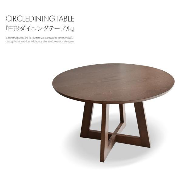 ダイニングセット 丸テーブル 4人用 幅120 円形 ブラウン 4人掛け|kagunomori|06