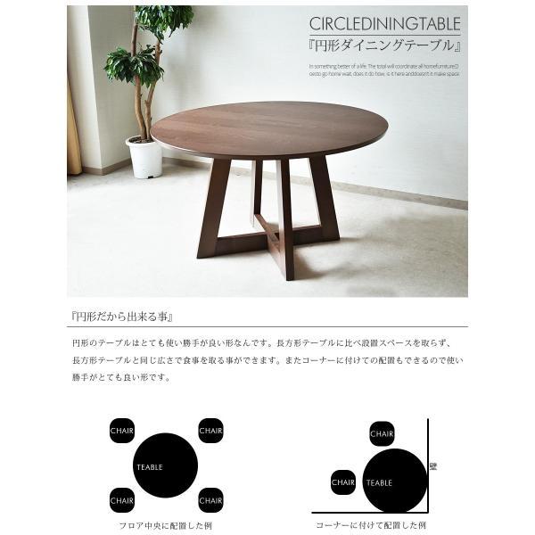 ダイニングセット 丸テーブル 4人用 幅120 円形 ブラウン 4人掛け|kagunomori|07