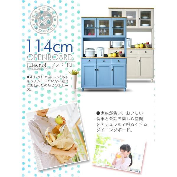 食器棚 幅114 カントリー 無垢 木製 オープンボード キッチン収納|kagunomori|02