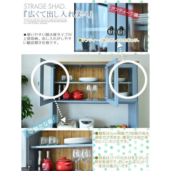 食器棚 幅114 カントリー 無垢 木製 オープンボード キッチン収納|kagunomori|03
