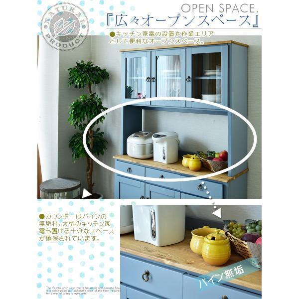 食器棚 幅114 カントリー 無垢 木製 オープンボード キッチン収納|kagunomori|04