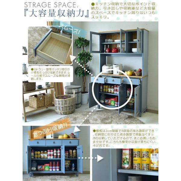 食器棚 幅114 カントリー 無垢 木製 オープンボード キッチン収納|kagunomori|05