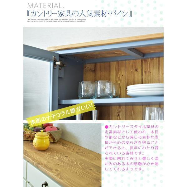 食器棚 幅114 カントリー 無垢 木製 オープンボード キッチン収納|kagunomori|06