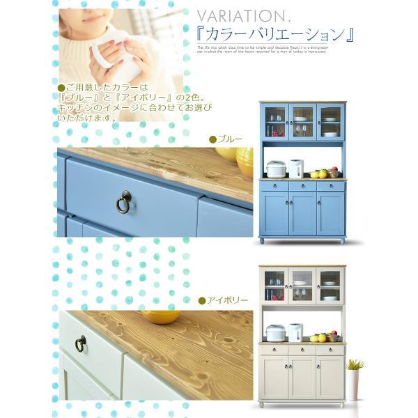 食器棚 幅114 カントリー 無垢 木製 オープンボード キッチン収納|kagunomori|08