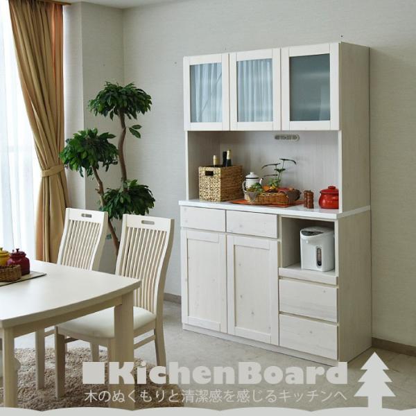 食器棚 キッチンボード 幅120 完成品 木製品 無垢 カップボード kagunomori
