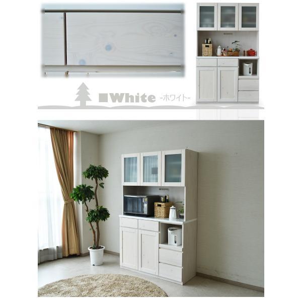食器棚 キッチンボード 幅120 完成品 木製品 無垢 カップボード kagunomori 02