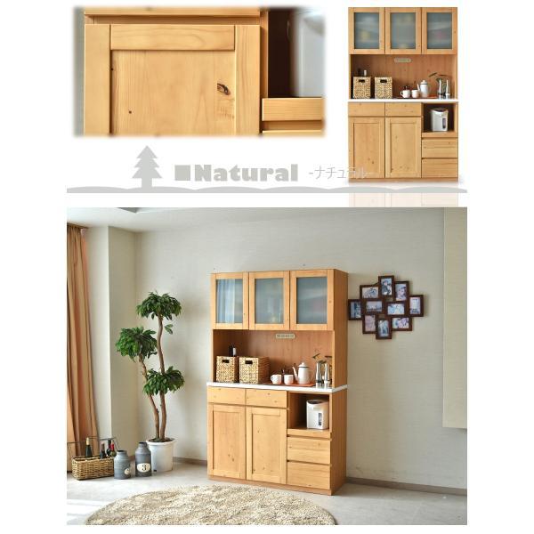 食器棚 キッチンボード 幅120 完成品 木製品 無垢 カップボード kagunomori 03