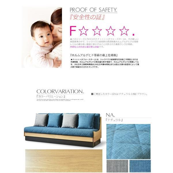 ベッド ソファーベッド 2色対応 やや硬め 幅200 3人用 シングルベッド|kagunomori|09