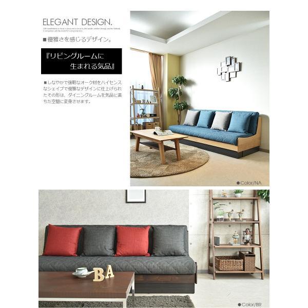 ベッド ソファーベッド 2色対応 やや硬め 幅200 3人用 シングルベッド|kagunomori|03