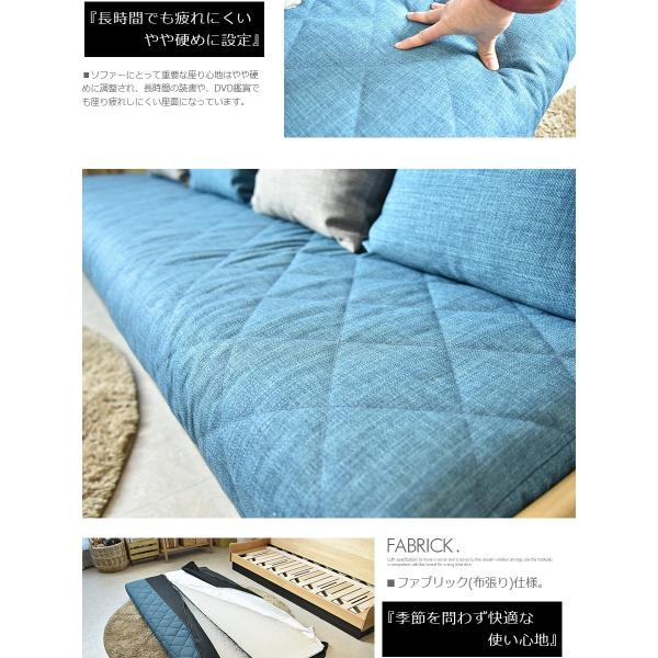 ベッド ソファーベッド 2色対応 やや硬め 幅200 3人用 シングルベッド|kagunomori|04