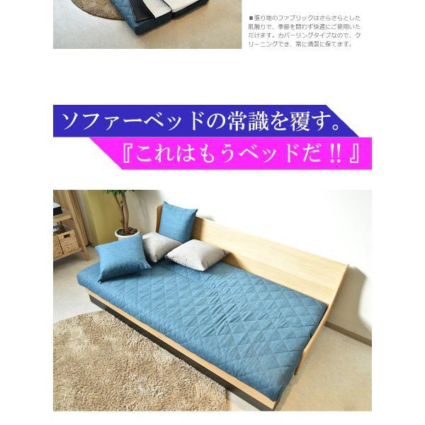 ベッド ソファーベッド 2色対応 やや硬め 幅200 3人用 シングルベッド|kagunomori|05