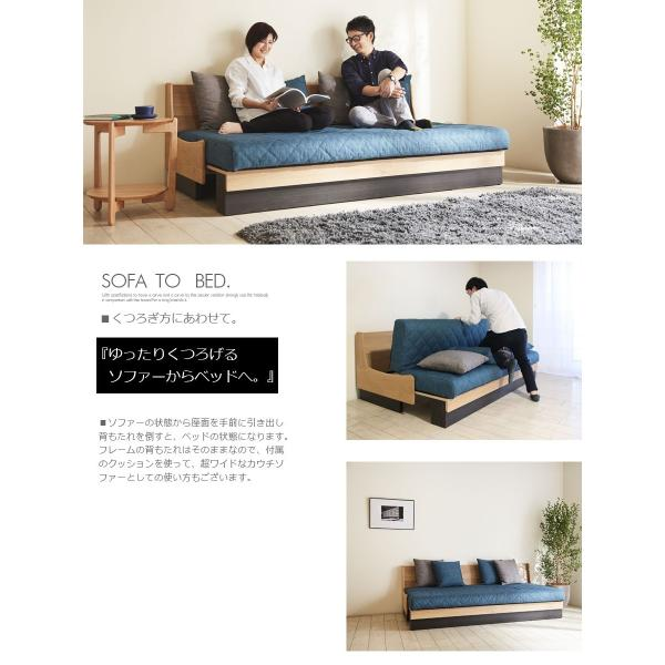 ベッド ソファーベッド 2色対応 やや硬め 幅200 3人用 シングルベッド|kagunomori|06
