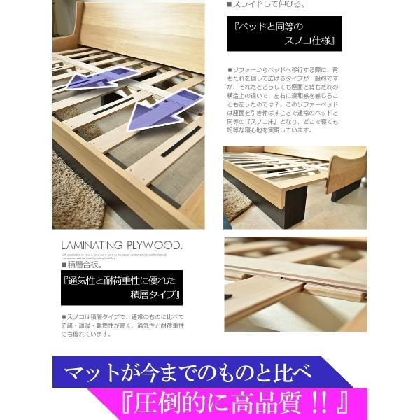 ベッド ソファーベッド 2色対応 やや硬め 幅200 3人用 シングルベッド|kagunomori|07