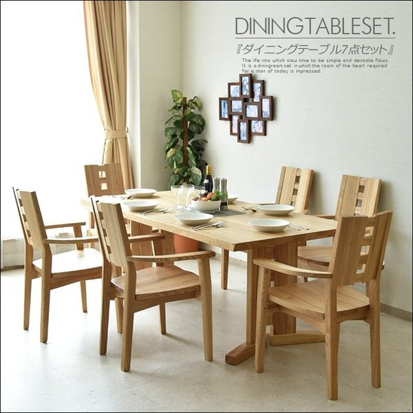 無垢 ダイニング7点セット ダイニングテーブル ダイニングチェア 食卓セット 食卓 木製|kagunomori