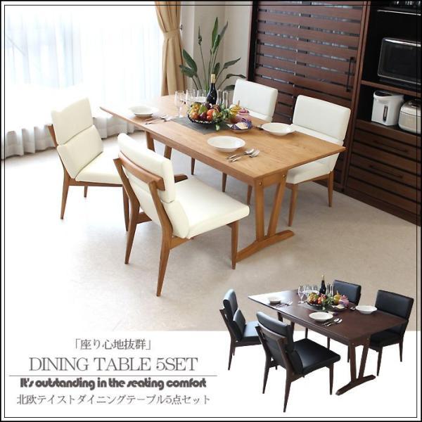 ダイニングテーブル5点セット 幅165 木製 北欧 無垢 ダイニングセット|kagunomori