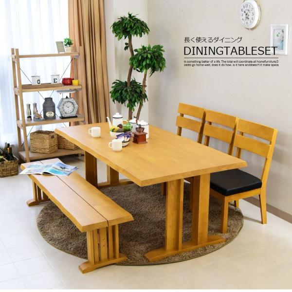ダイニングテーブルセット 幅180 カントリー 5点セット 6人掛け|kagunomori|02