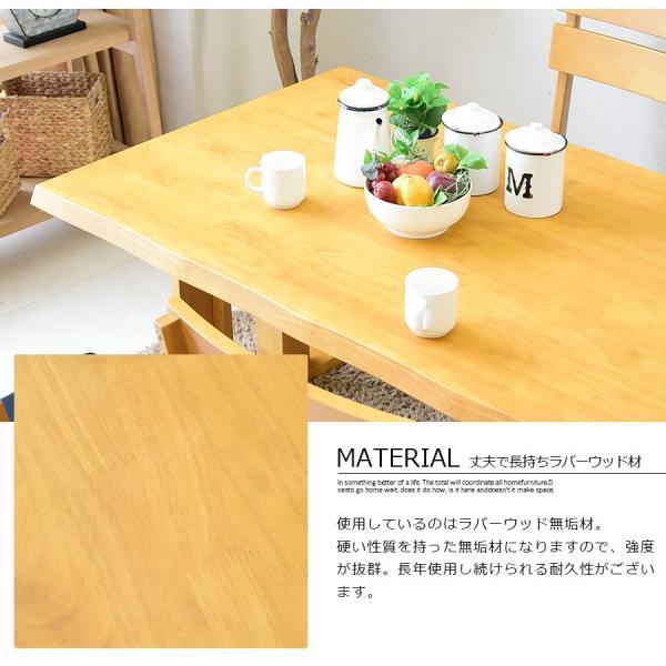 ダイニングテーブルセット 幅180 カントリー 5点セット 6人掛け|kagunomori|05