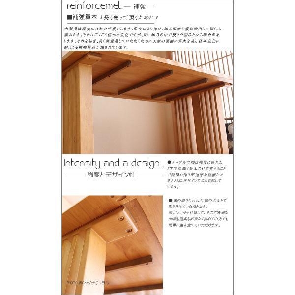 ダイニングテーブルセット 150cm 4人掛け 4点セット 北欧 モダン|kagunomori|05