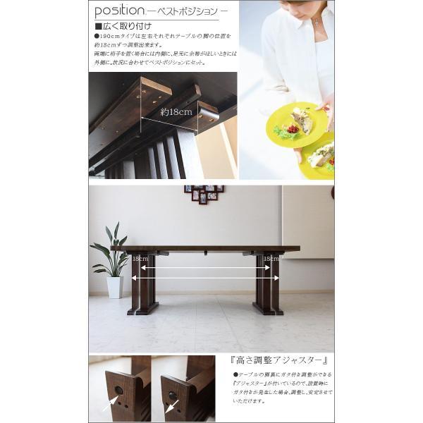 ダイニングテーブルセット 150cm 4人掛け 4点セット 北欧 モダン|kagunomori|06