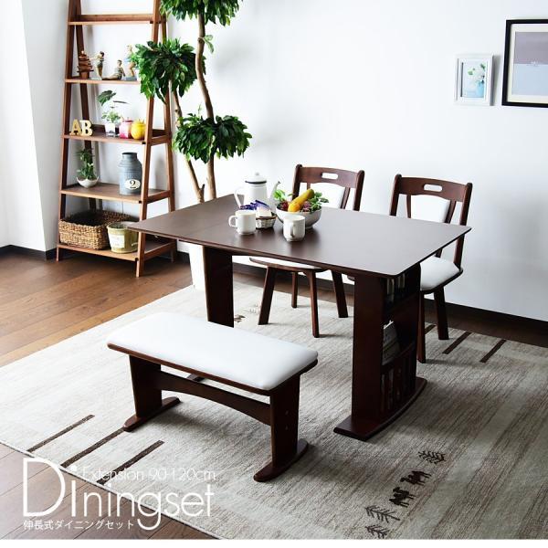 ダイニングテーブルセット 4点 4人用 ベンチ 北欧 カフェ 伸長式 回転|kagunomori|02