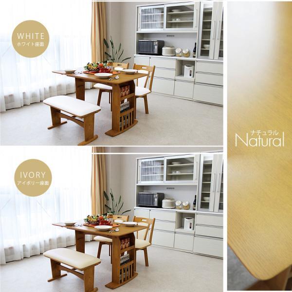 ダイニングテーブルセット 4点 4人用 ベンチ 北欧 カフェ 伸長式 回転|kagunomori|04