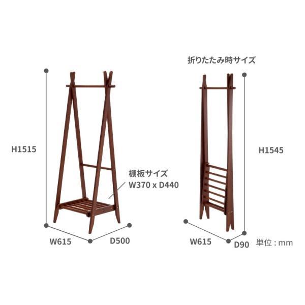 折りたたみハンガー 棚付き ホワイト 収納棚付き 洋服掛け コートハンガー 天然木 木製 kagunoroomkoubou 04