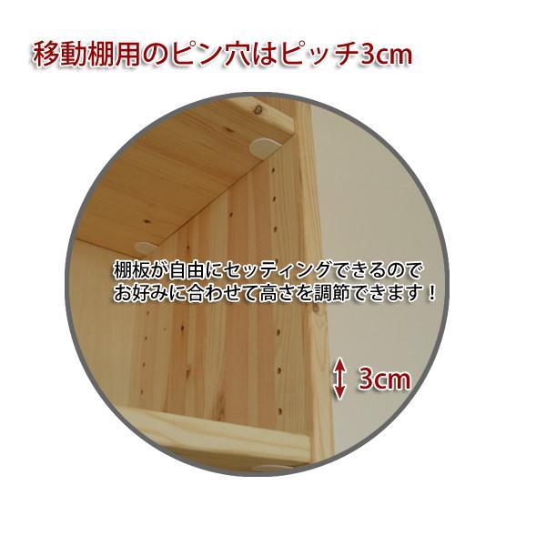 ラック 本棚 Leaf (塗装済)用 追加棚板1枚 奥行き30cm 幅61〜70cm パイン材 サイズオーダー|kagunoroomkoubou|03