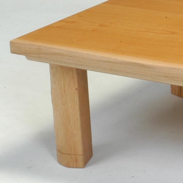 こたつ コタツ こたつテーブル K-政宗 150 ケヤキ皮付突板 継脚付 暖卓 リビングテーブル 座卓 国産