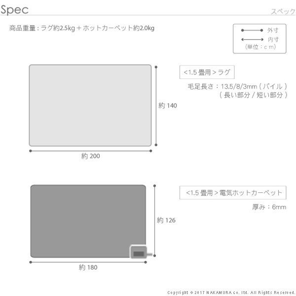 ホットカーペット カバー 洗える モダンデザインホットカーペット・カバー 〔ピーク〕 1.5畳(200x140cm)+ホットカーペット本体セット 長方形 1.5畳