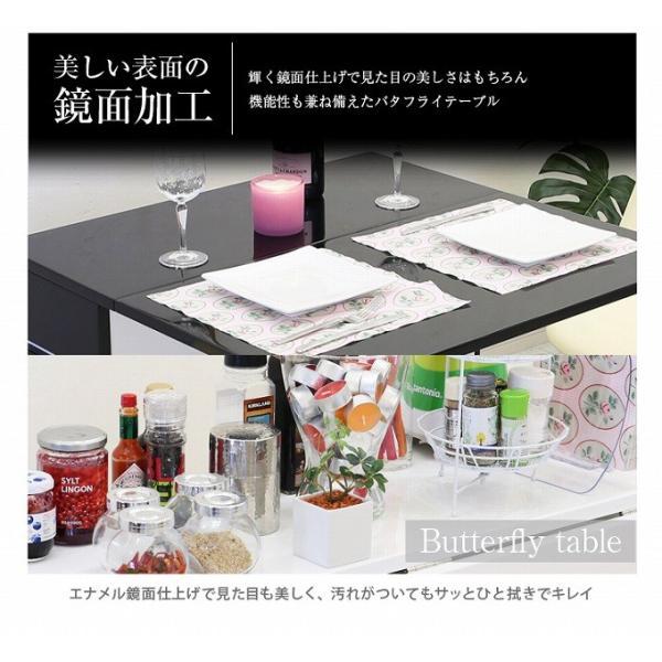 ダイニングテーブル 折りたたみ 伸縮食卓テーブル 伸張式 白 北欧|kaguone|02
