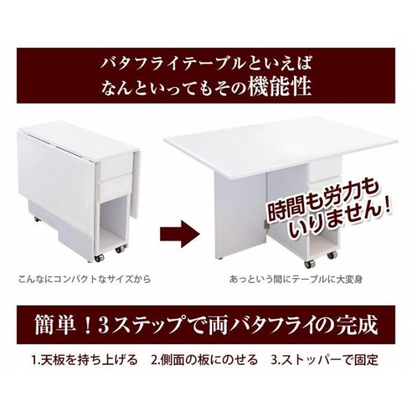 ダイニングテーブル 折りたたみ 伸縮食卓テーブル 伸張式 白 北欧|kaguone|03