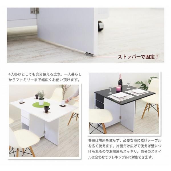 ダイニングテーブル 折りたたみ 伸縮食卓テーブル 伸張式 白 北欧|kaguone|04