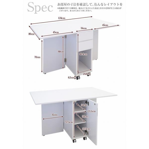 ダイニングテーブル 折りたたみ 伸縮食卓テーブル 伸張式 白 北欧|kaguone|06