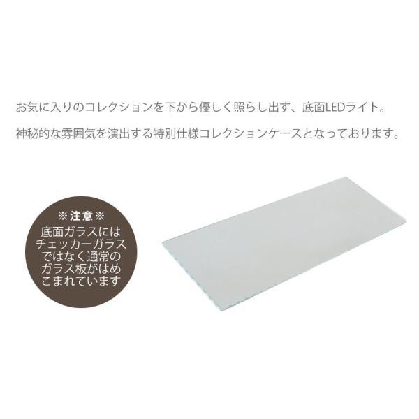 コレクションケース 完成品ガラスケース|kaguone|11