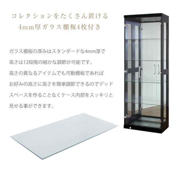 コレクションケース 完成品ガラスケース|kaguone|16
