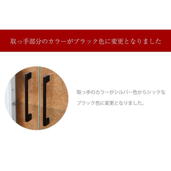 コレクションケース 完成品ガラスケース|kaguone|20