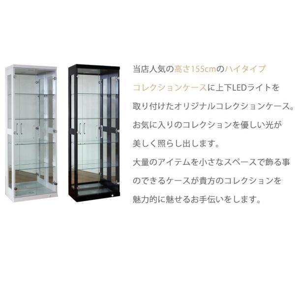 コレクションケース 完成品ガラスケース|kaguone|04