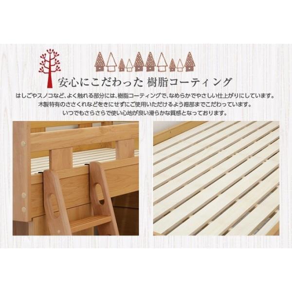 システムベッド システムベット ロフトベッド ロフトベット 無垢木製学習机 国産デスク|kaguone|11