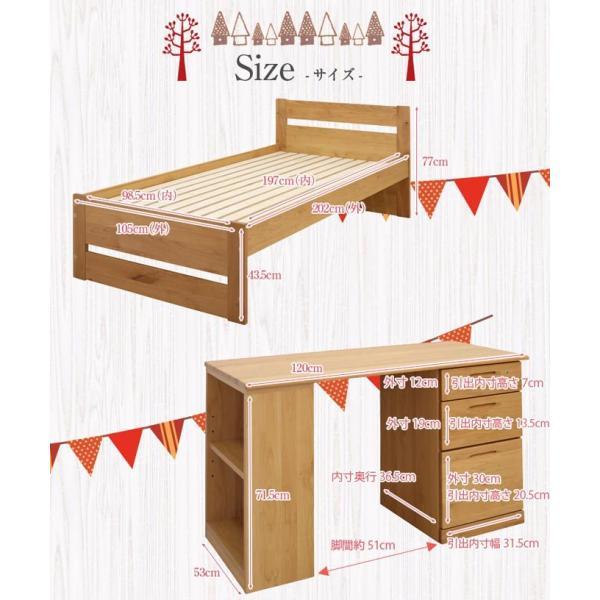 システムベッド システムベット ロフトベッド ロフトベット 無垢木製学習机 国産デスク|kaguone|12